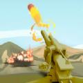 迫击炮冲突3d战斗