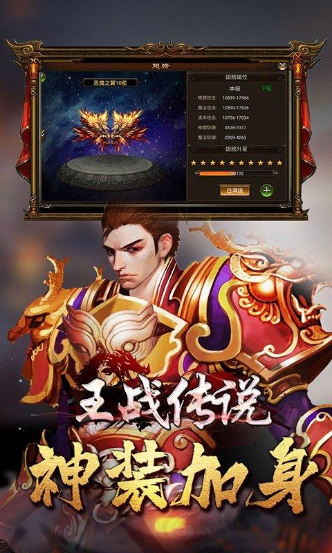 王战传说(2) onerror=
