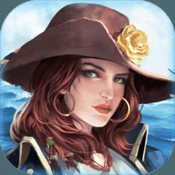 航海与家园九游版