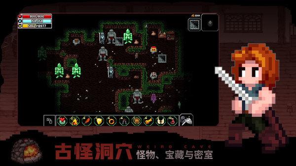 魔法洞穴2最新版(1) onerror=