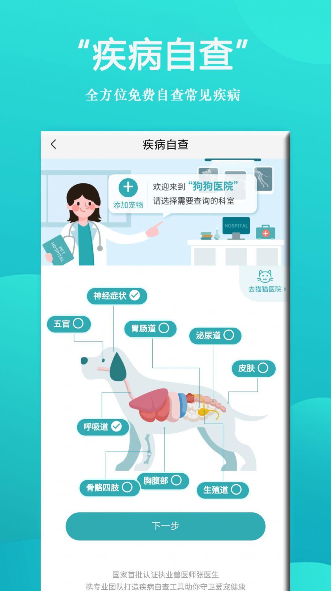 狗狗Bing商城手机版(2) onerror=