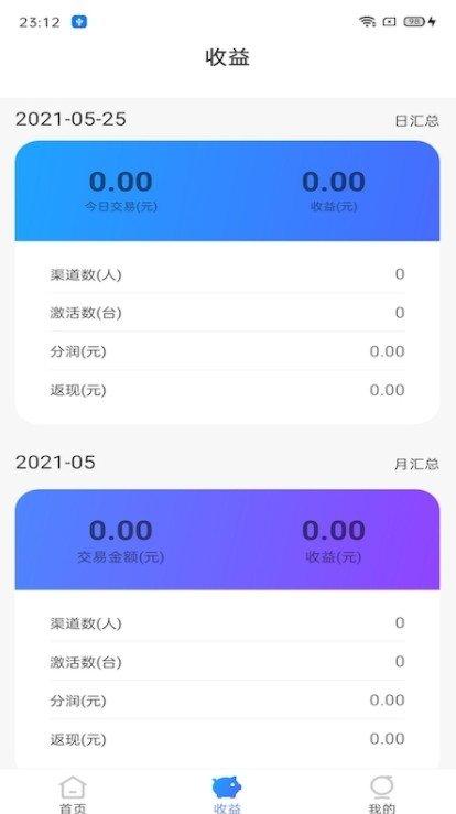 商客宝(2) onerror=