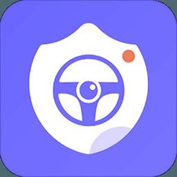 护驾行车记录仪官方版