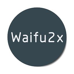 waifu2x汉化版