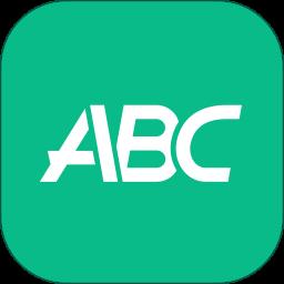 abc诊所管家手机版