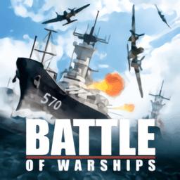 战斗军舰最新版