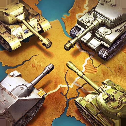 坦克争锋九游版