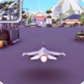 遥控飞机飞行空战