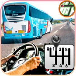 旅游巴士模拟3d