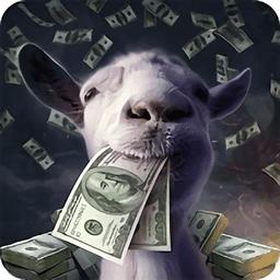 模拟山羊收获日所有羊
