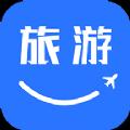 遨游中国旅行