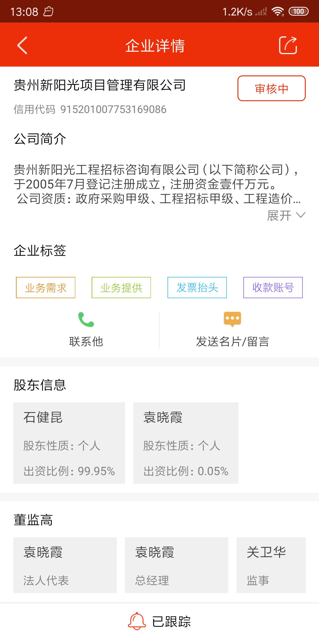 滙中标(4)