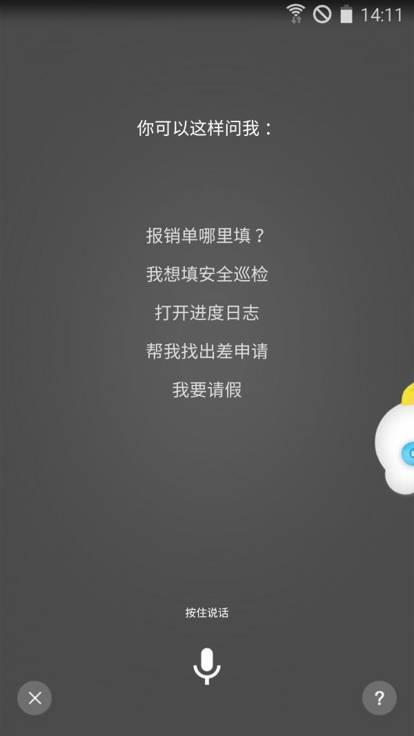 i用云(4)