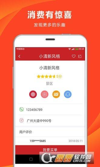 云支付app(3) onerror=