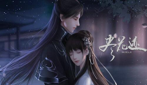 仙剑奇侠传精美大作(3d)免费漫画(2) onerror=