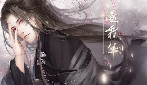 仙剑奇侠传精美大作(3d)免费漫画(1) onerror=