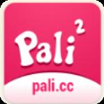 轻量版(永久页)pali