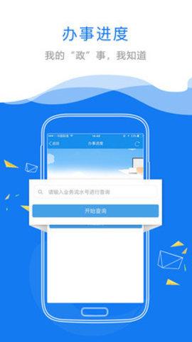 江西政务服务网(4)
