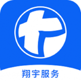 翔宇服务平台