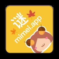 mimeiapp(地址隐藏入口)