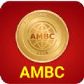 AMBC交易所