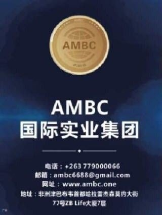 AMBC交易所(1) onerror=