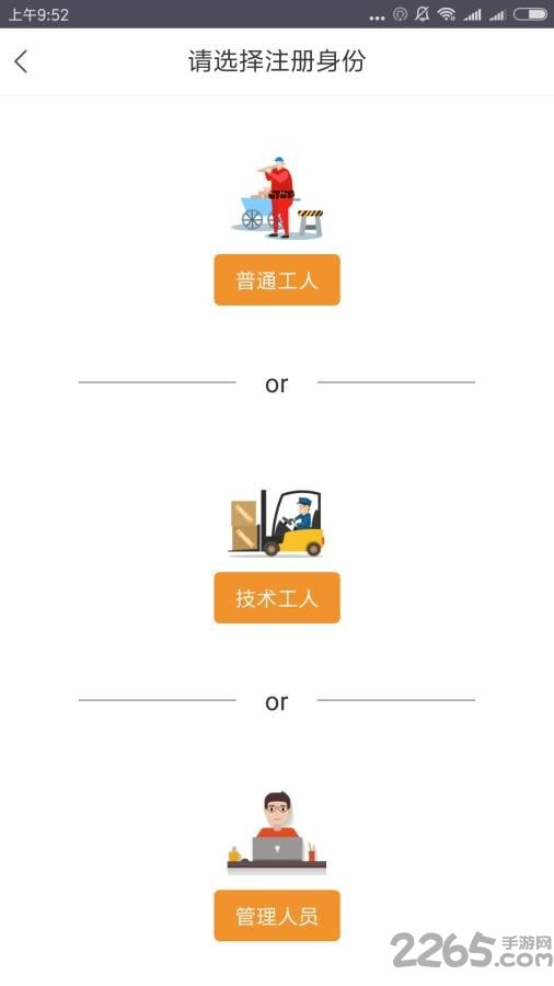 蝌蚪app(3) onerror=
