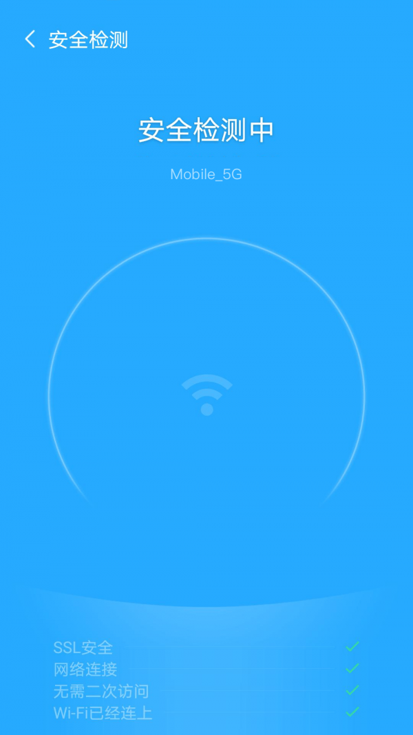 极光WiFi(3) onerror=