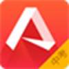中考app
