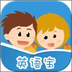 英语宝app