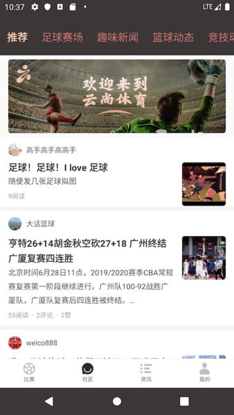 云尚体育(1)