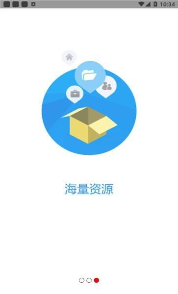 八桂科技市场手机版(4)