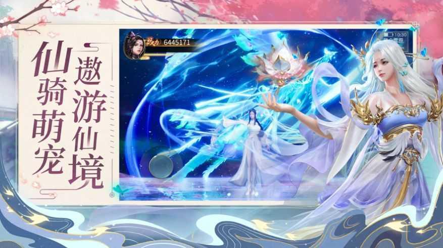 剑玲珑纵剑江湖红包版(2)