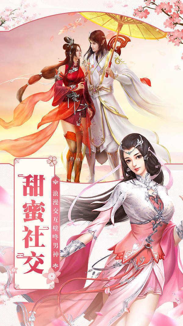 青云诛神传红包版(4)