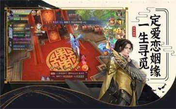 剑来传说录红包版手游(1)