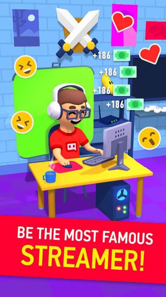 主播大富翁游戏官方版手机版(2)