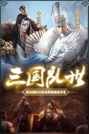 英雄三国志(1)