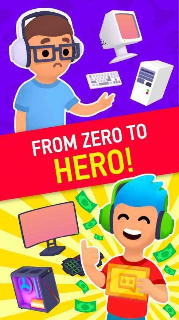 主播大富翁游戏官方版手机版(3)
