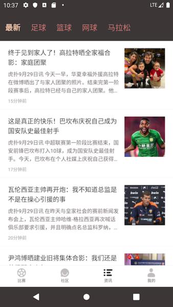 云尚体育(2)
