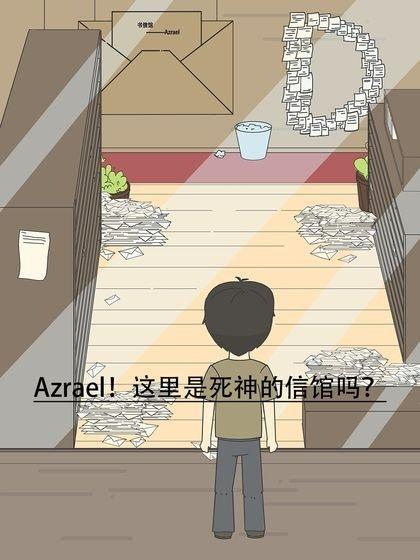 神秘度假(2)