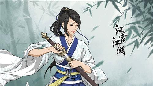 汉家江湖单机版(1)