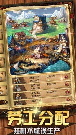 航海纷争正版(1)
