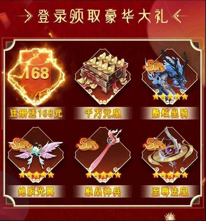 青云诛神传红包版(1)