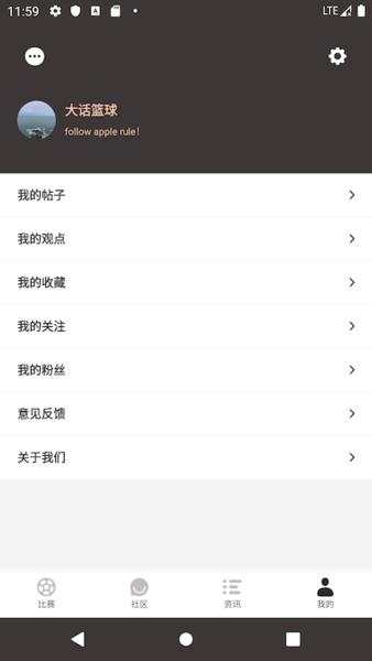 云尚体育(3)