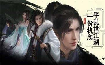 剑来传说录红包版手游(2)