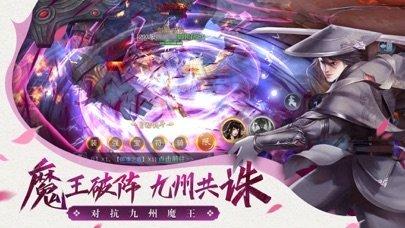 仙梦云歌官方版(3)