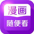 动漫大全app