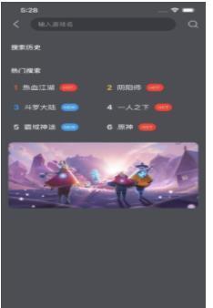 7Q云游(1) onerror=