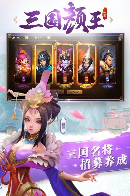 三国如龙传(5) onerror=