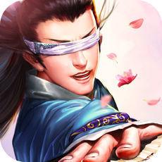 九州轩辕剑